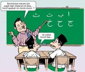 https://feniumayyah.files.wordpress.com/2010/11/kurikulum-pendidikan-islam-300x255.jpg?w=730